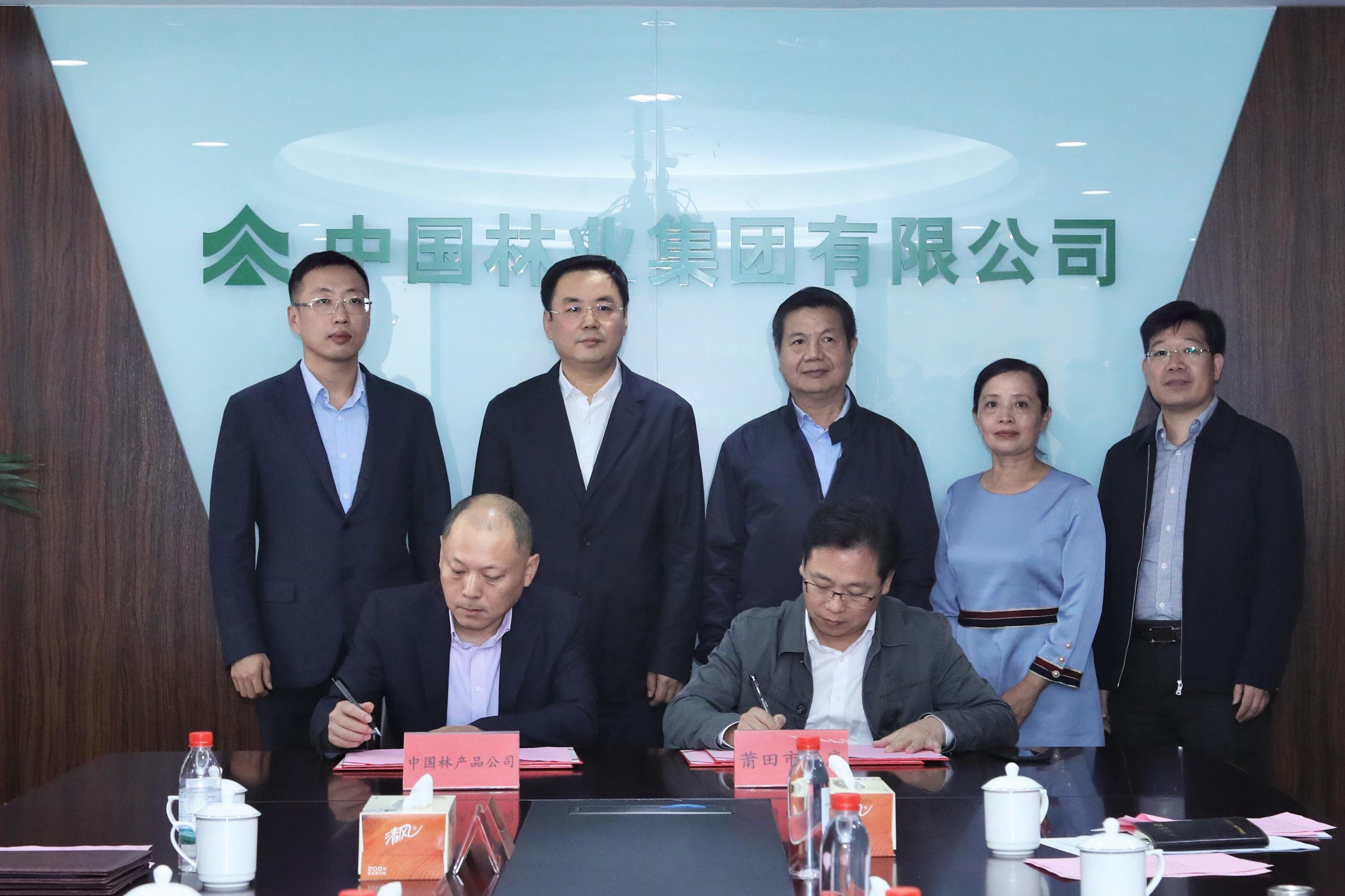 公司与莆田市人民政府签署战略合作框架协议