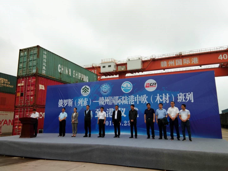 俄罗斯列索—赣州国际陆港中欧进口(木材)班列到港